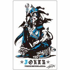 """""""限定"""" JBstyle DARTSLIVE CARD 卡片 202003 - No.04"""