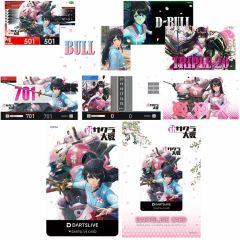 """""""限量"""" DARTSLIVE Card 新櫻花大戰 Project Sakura Wars 天宮さくらVer."""
