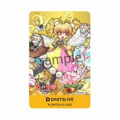 """限定"" DARTSLIVE CARD 卡片 Monster Strike 怪物彈珠 Abel 亞伯"