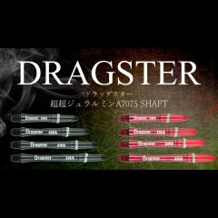 """Monster""  Dragster Extra Duralumin shaft"