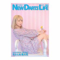 """雜誌"" NEW DARTS LIFE Vol.103 森田真結子 (Mayuko Morita) 特刊"