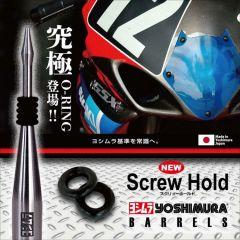 """""""Yoshimura"""" Screw Hold Ultimate O-ring image2"""