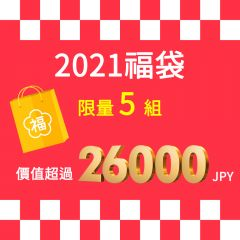 """Limited"" LUCKY BAG 2021【Over 26000JPY items inside!!】"