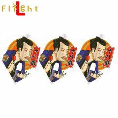 """Flight-L"" PRO 平賀正弘 (Masahiro Hiraga) ver.1 選手款 [Shape]"