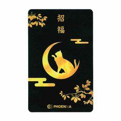 """""""限定"""" PHOENIX PHOENicA CARD 招福"""