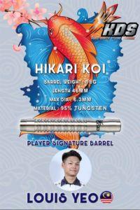 """K.D.S"" 初心者(Beginner) Series - Hikari Koi (錦鯉) Louis Yeo 選手款 [2BA]"