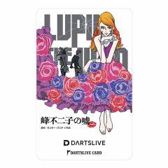 """""""限定"""" DARTSLIVE Card LUPIN THE IIIRD 峰不二子の噓 不二子B"""