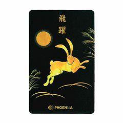 """""""限定"""" PHOENIX PHOENicA CARD 飛躍"""
